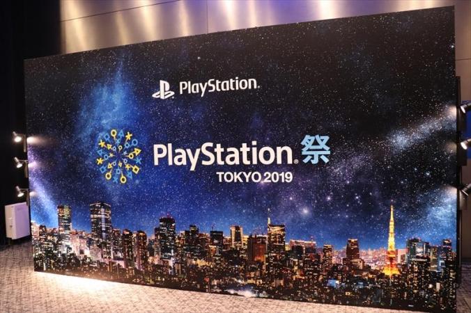 『モンスターハンターワールド:アイスボーン』試遊やフォトスポットを展開!「PlayStation 祭 TOKYO 2019」レポート